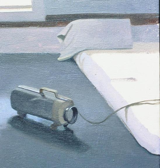 Lisa Hess Hesselgrave Vacuum