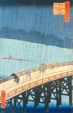 Szymborska-Hiroshige