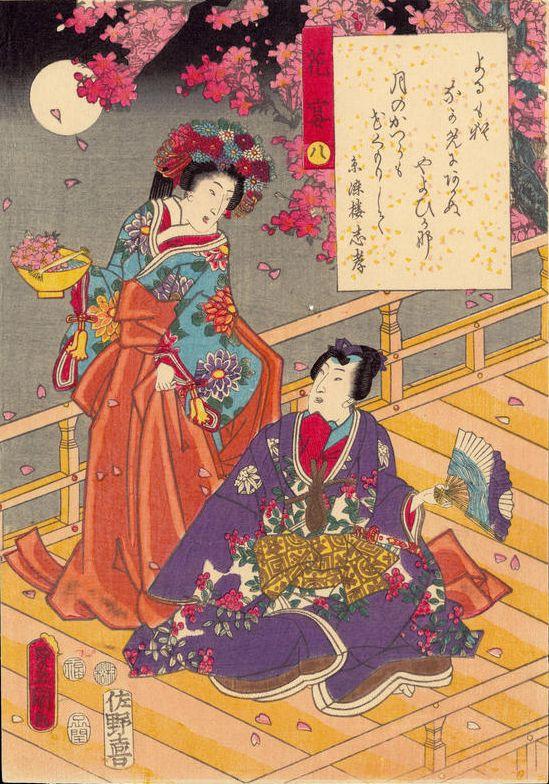 Kunisada Hana No En Under the Cherry Trees 1852