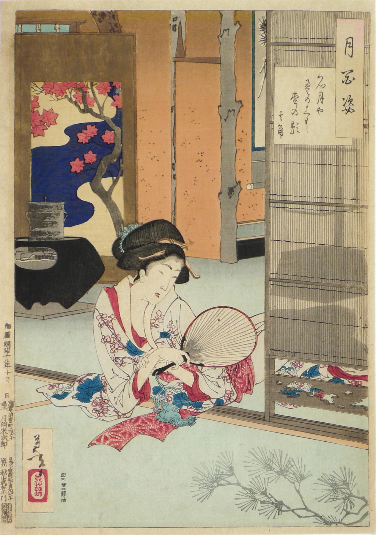 Tsukioka Yoshitoshi One Hundred Aspects of the Moon005 -Full-Moon-on-the-Tatami-Mats
