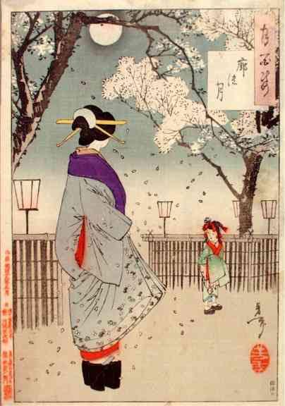 Tsukioka Yoshitoshi One Hundred Aspects of the Moon024 -Moon of the pleasure quarters