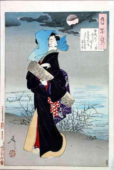 Tsukioka Yoshitoshi One Hundred Aspects of the Moon049 -streetwalker by moonlight